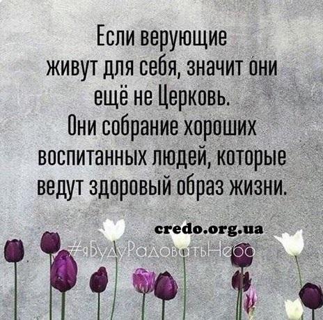 Красивые картинки православные цитаты011