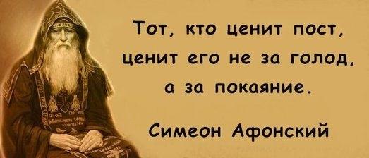 Красивые картинки православные цитаты012