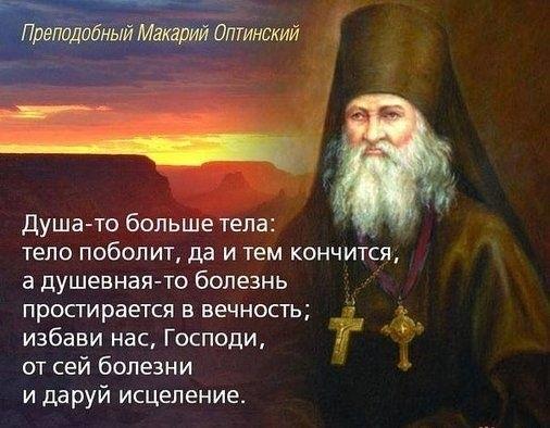 Красивые картинки православные цитаты015