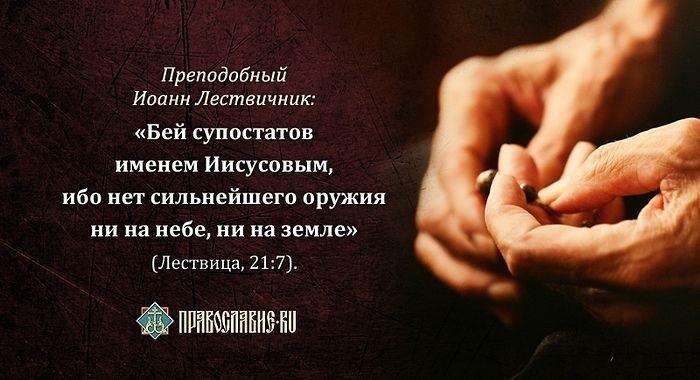 Красивые картинки православные цитаты023