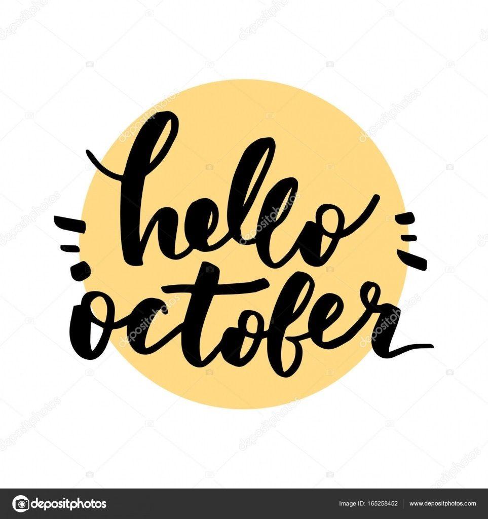Красивые картинки про октябрь месяц с надписями020