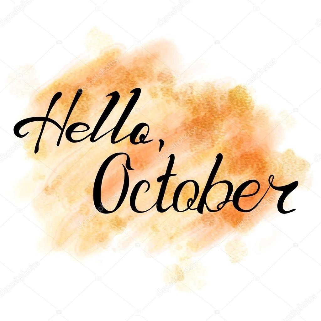 Красивые картинки про октябрь месяц с надписями021