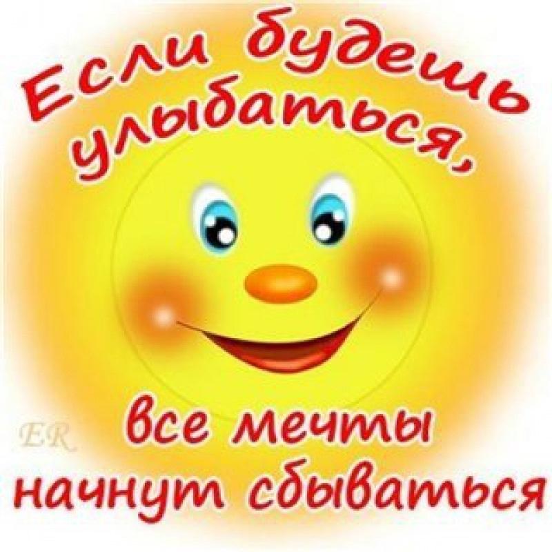 Красивые картинки радужного настроения016