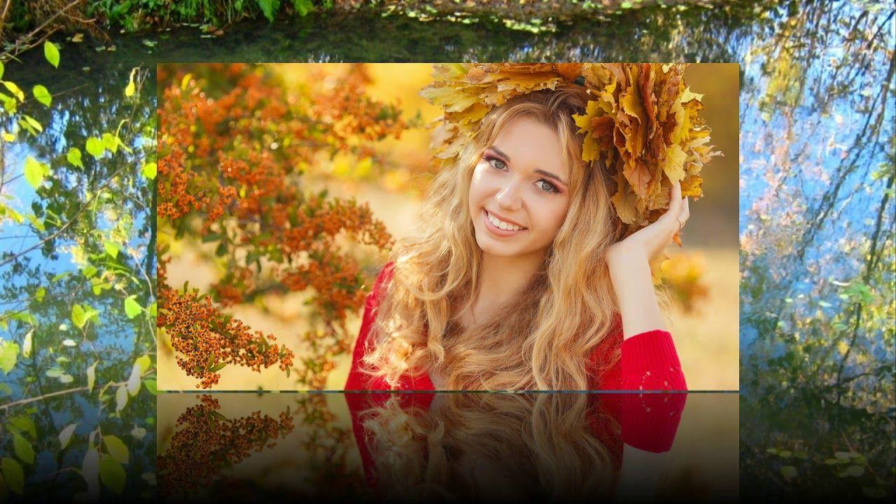 Красивые картинки сказочные осень (1)