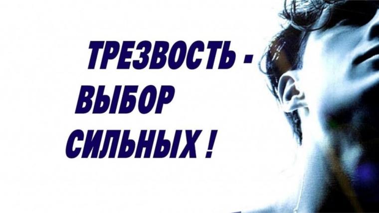 Красивые картинки с Всероссийским Днем трезвости (19)