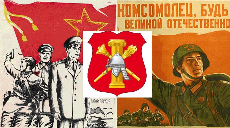 Красивые картинки с Днем специалиста органов воспитательной работы Вооруженных Сил России (7)