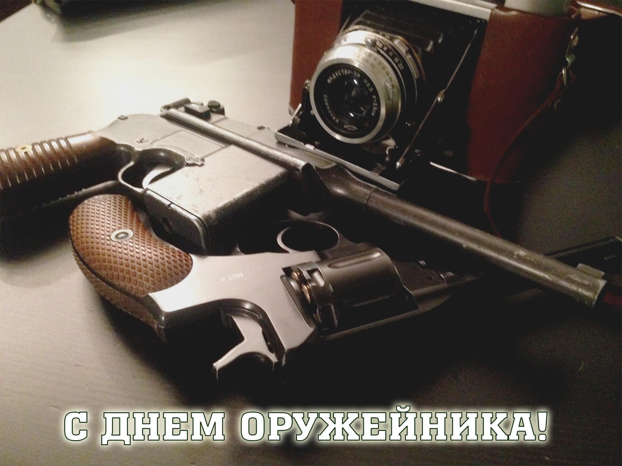 Красивые картинки с днем оружейника в России (10)