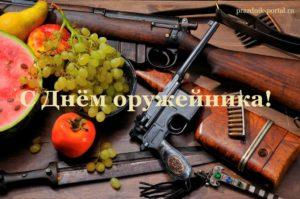 Красивые картинки с днем оружейника в России (8)