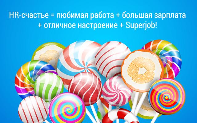 Красивые картинки с днем HR-менеджера в России (13)