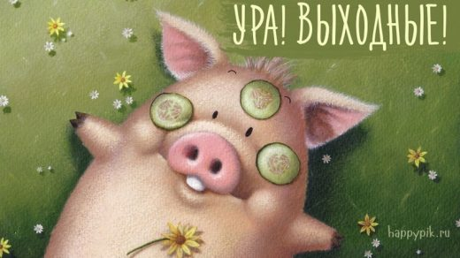 Красивые картинки с добрым утром в субботу   32 открытки (1)