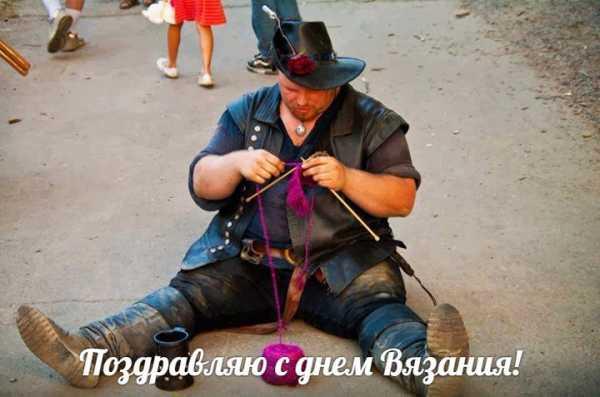 Красивые картинки с международным днем вязания крючком (6)