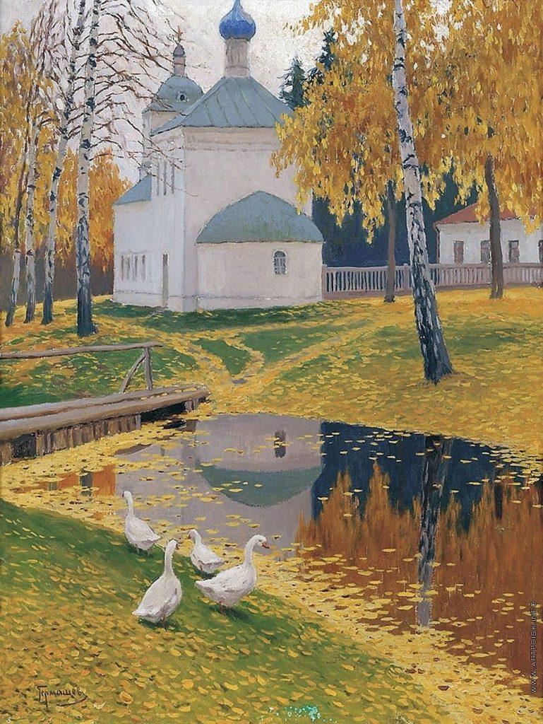 Красивые картины церковь осенью013