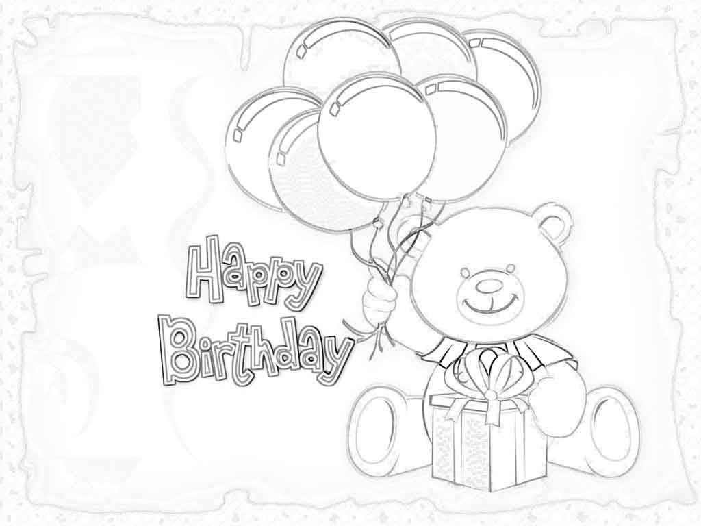 Красивые надписи с днем рождения карандашом011