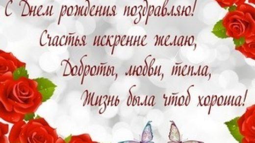 Красивые окрытки Надежде с днем рождения прикольные021