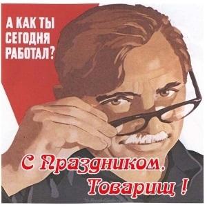 Красивые открытки с днем октябрьской революции 7 ноября005