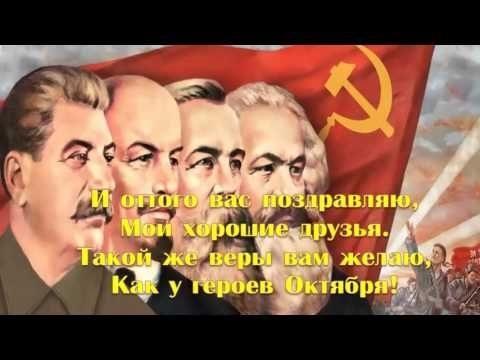 Красивые открытки с днем октябрьской революции 7 ноября008