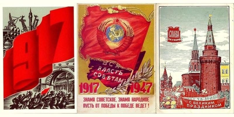 Красивые открытки с днем октябрьской революции 7 ноября022