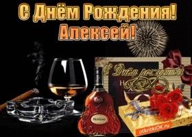 Красивые открытки с днем рождения Алексей007