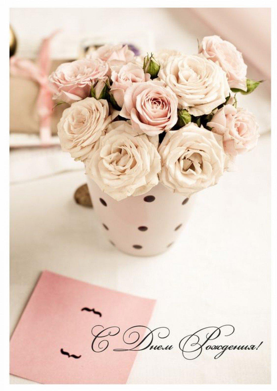 Красивые открытки с днем рождения женщине 32 лет (8)