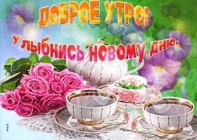 Красивые открытки с добрым утром в воскресенье025