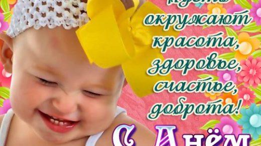 Красивые открытки с международным днем красоты   подборка (3)