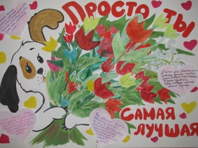 Красивые плакаты маме на день рождения002