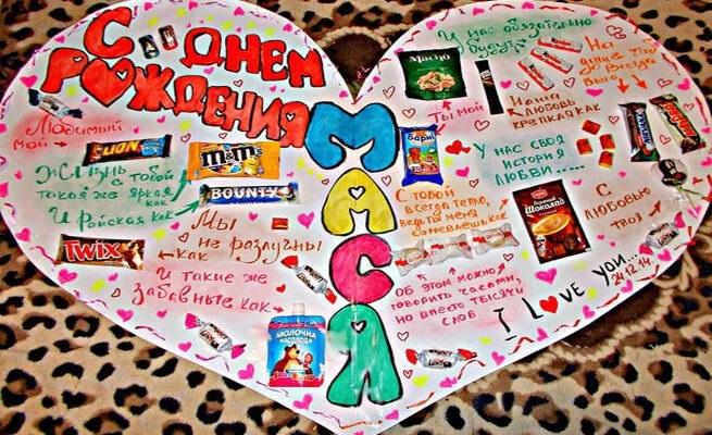 Красивые плакаты маме на день рождения003