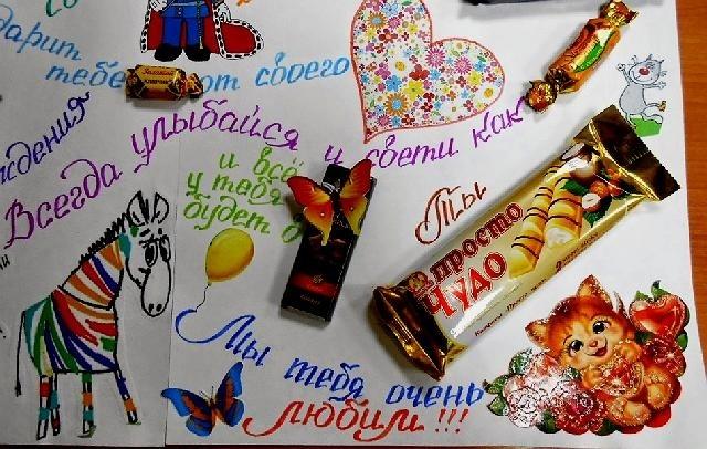 Красивые плакаты маме на день рождения007