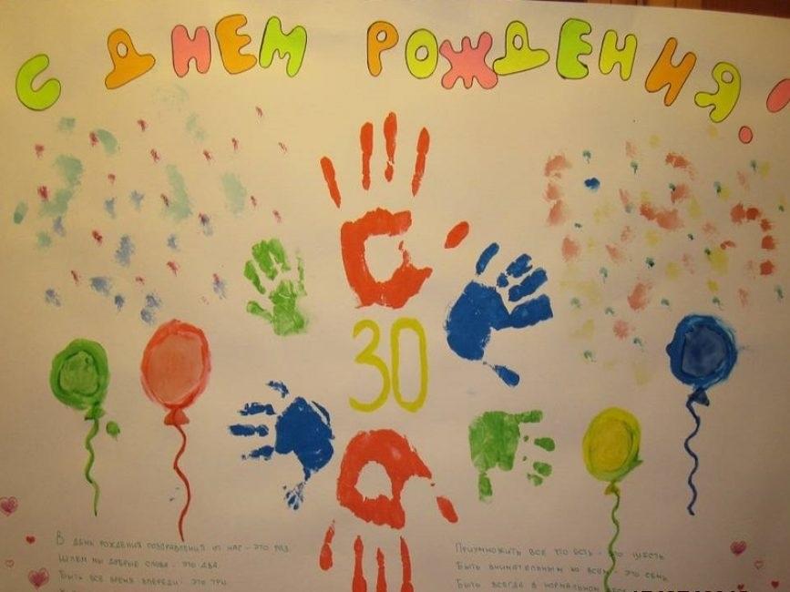 Красивые плакаты маме на день рождения008