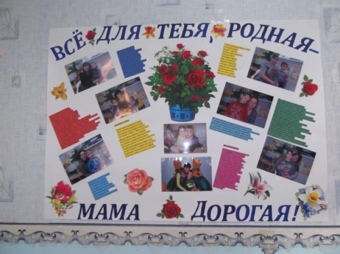 Красивые плакаты маме на день рождения010