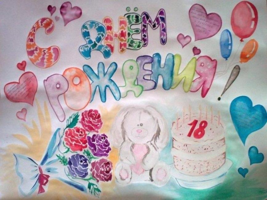 Красивые плакаты маме на день рождения014