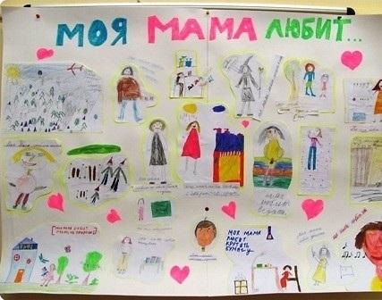 Красивые плакаты маме на день рождения015