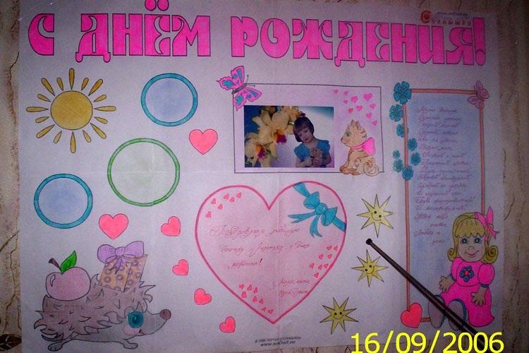 Красивые плакаты маме на день рождения016