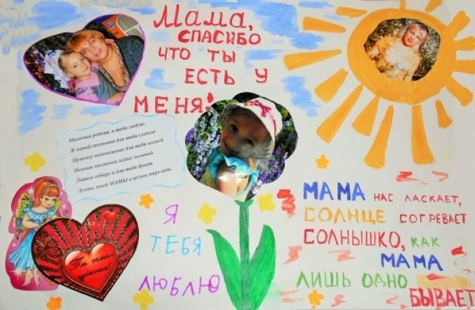 Красивые плакаты маме на день рождения017