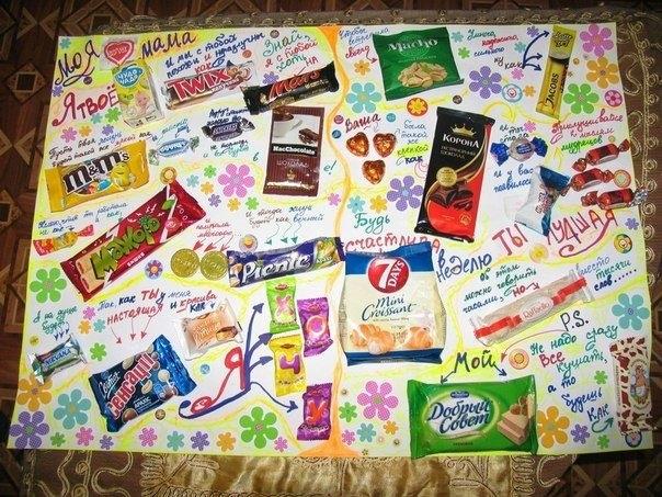 Красивые плакаты маме на день рождения018