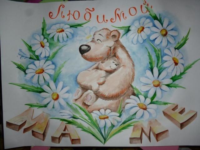 Красивые плакаты маме на день рождения019