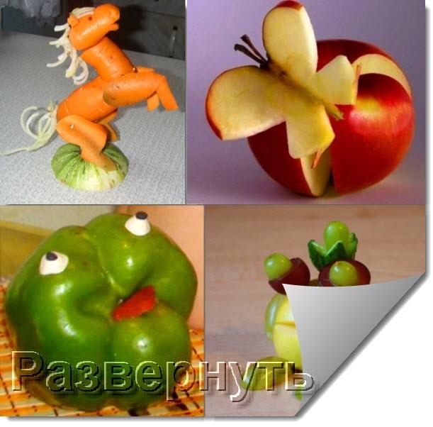Красивые поделки осень из яблок019