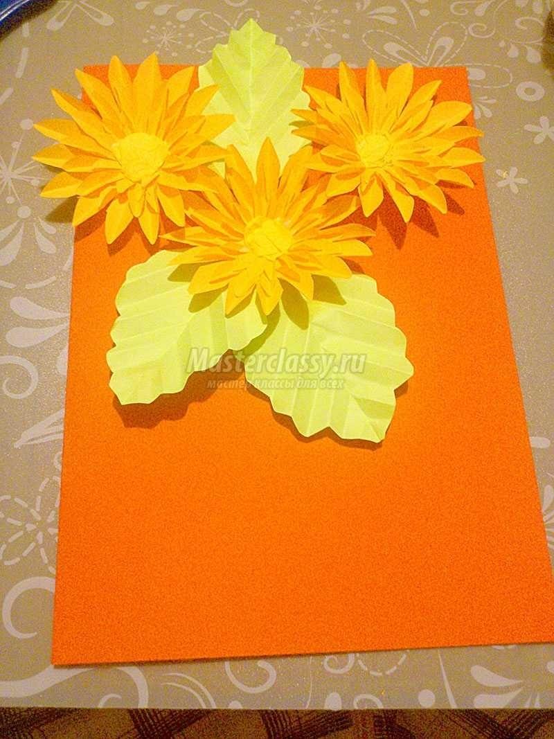 День рождения, как сделать открытку для престарелых людей