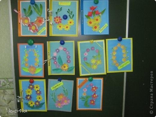 Красивые поделки открытки ко дню пожилого человека013