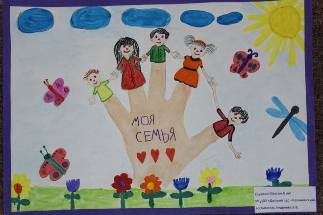 Красивые рисунки детей на тему моя семья 2 класс (16)
