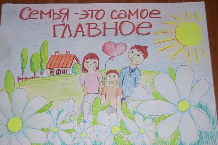 Красивые рисунки детей на тему моя семья 2 класс (19)