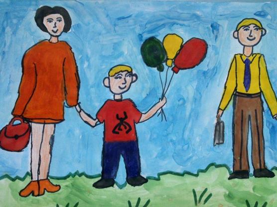 Красивые рисунки детей на тему моя семья 2 класс (25)