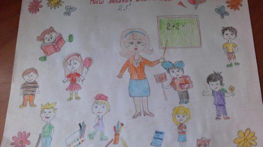 Красивые рисунки детей на тему моя семья 2 класс (27)