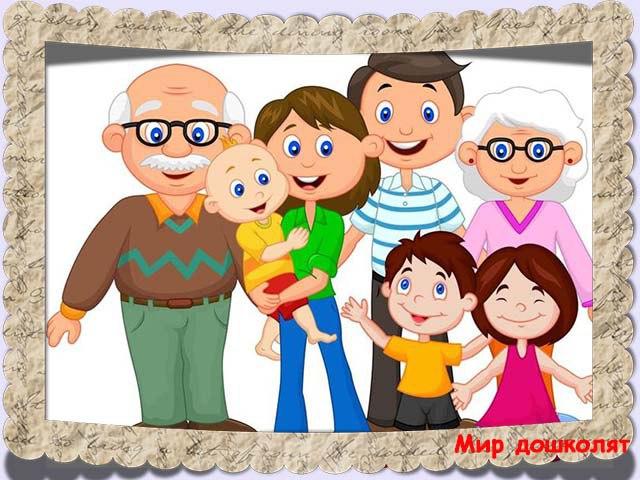 Красивые рисунки детей на тему моя семья 2 класс (7)