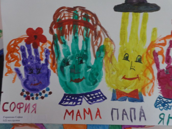 Красивые рисунки детей на тему моя семья 2 класс (8)