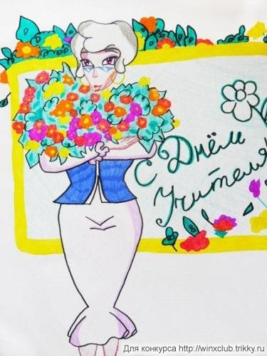 Красивые рисунки на 5 октября день учителя002
