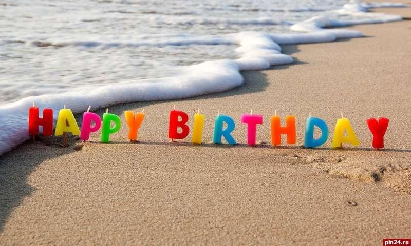 Красивые фото день рождения на море007