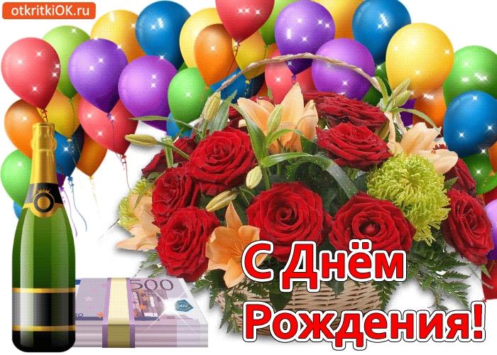 Красивые фото день рождения на море017