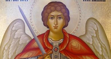 Красивые фото и картинки на День святого Михаила (15)
