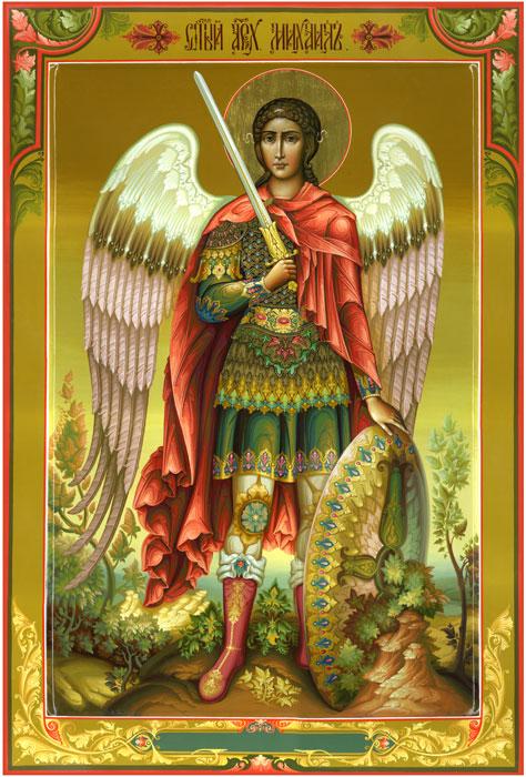 Красивые фото и картинки на День святого Михаила (23)